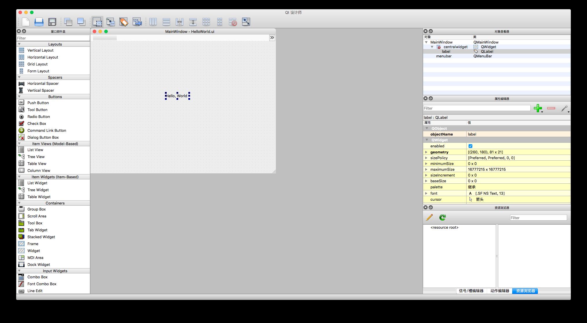 Python - Mac下PyCharm&PyQt5环境搭建| Gavin Liu